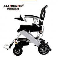 Buy cheap Handicapped Electric Wheelchair Foldable , Compact Motorized Wheelchair 130KG from wholesalers