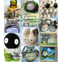 Buy cheap sell all totoro products from wholesalers