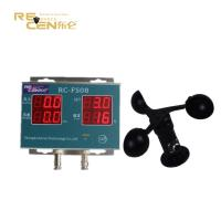 Buy cheap Crane Wind Speed Indicator Construction Digital Monitor Anemometer High Precision from wholesalers