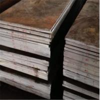 Wholesale Oil Hardening Cold Work Tool Steel Plate O1 / 1.2510 / SKS3 / 9CrWMn For Molds from china suppliers