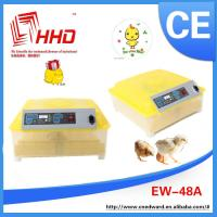 Buy cheap Newest design Cheap quail eggs incubator In Stock With 99% hatching Rate with CE approved from wholesalers