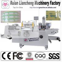 Wholesale LC-320A Automatic label die cutting machine from china suppliers