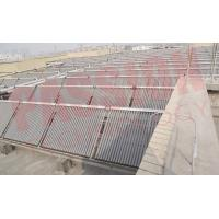 Buy cheap Centralized Solar Water Heating System Pressurized Heat Pipe Solar Power Collector from wholesalers