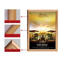Buy cheap A2 Size Golden Color Aluminium Snap Frames , Jewelry Advertising Snap Display Frames  from wholesalers