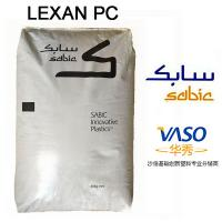 Best Price!SABIC Material/SABIC PLASTIC for the Lexan PC