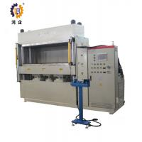 Wholesale 200T White Steel Hydraulic Molding Machine For Carbon Fiber And Composite Materials from china suppliers
