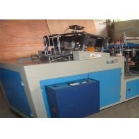 Buy cheap High Output Automatic Paper Cup Sleeve Machine 40 - 50 Pcs / Min Speed from wholesalers