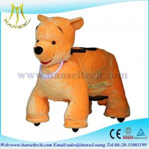 Hansel motorized plush animals stuffed animals with wheel mall ride Manufactures
