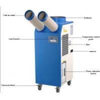 Buy cheap Portable Spot Air Conditioner Cooler With Condensate Overflow Protection from wholesalers
