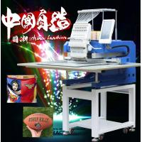 Buy cheap 450*650mm Single Head Quality Same with Tajima Brother Computerized Embroidery Machine with good Price from wholesalers