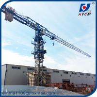 Buy cheap QTP6016 Rail Tower Crane Undercarriage Mobile Base Foundation Type 10TONS from wholesalers