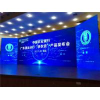 Wholesale Inside / Outside Rental LED Display , Full Colors Concert Stage LED Screen from china suppliers