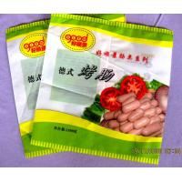 Buy cheap Compound Resealable Recycled Food Packaging With Middle Sealed from wholesalers