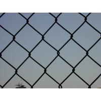 Buy cheap Black Chain Link Fences from wholesalers
