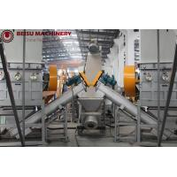 Buy cheap PE / PET Bottle Plastic Recycling Machine 500 - 3000kg/h Large Capacity from wholesalers