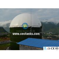 Prefabricated Glass Fused Steel Bio Digester Tank For Biogas Anaerobic Digestion Manufactures