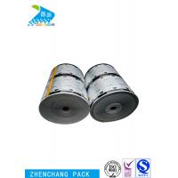 Buy cheap Compound Metalized Laminated Packaging Film For Making Milk And Ice Bag from wholesalers