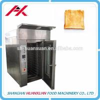 Buy cheap Stainless Steel Hot Sale Electric Oven Sweet Biscuit Machinery from wholesalers