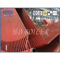 Buy cheap Advanced High Efficient Horizontal Cyclone Separator Customized For Industry from wholesalers
