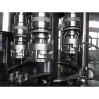Buy cheap Aluminum / PET / POP Can Filling Machine , Fully Automatic Can Filler Cap Sealing machine from wholesalers