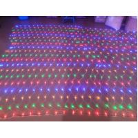 Buy cheap Wedding Ceiling High Quality Chrismas Led Net Light from wholesalers