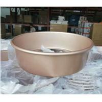 Buy cheap Shallow Baking Cheese Cake Pan Mould Bakeware Golden Color With Removable Bottom from wholesalers
