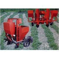 Wholesale potato cultivators from china suppliers