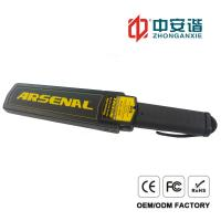 Research Sites Handheld Metal Detector With Sound Light Indication Mode Manufactures