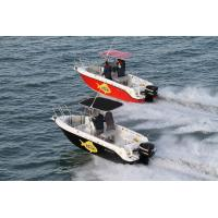 Buy cheap 600CC Four Seats Sport Motor Boat Double Engined for Sea Fishing from wholesalers