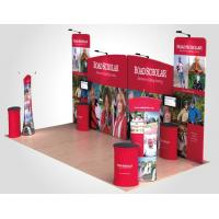 Buy cheap Tension Fabric Displays Aluminum Curved Top Pop Up Banner Stands from wholesalers