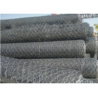 Buy cheap 80x100mm 0.5mm Reinforced Mike Mat For Railway Roadbed Abutment Geotextile from wholesalers