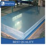 Buy cheap Large Plain Aluminium Alloy Sheet High Weldability Width 100-1500mm from wholesalers