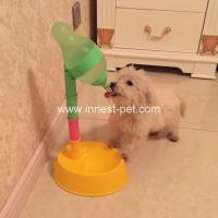 Buy cheap pet supplies water drinking fountain dog automatic feeder from wholesalers
