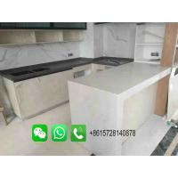 Buy cheap Foshan Weimeisi High quality white quartz countertops kitchen table from wholesalers