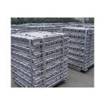 Buy cheap Prime Quality 99.7% Aluminum Ingot Manufacturer,Non Secondary Aluminum Ingot from wholesalers