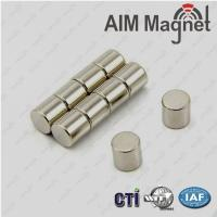 Buy cheap small magnetic head from wholesalers