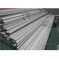 Buy cheap Stainless Steel Seamless Pipe, ASTM A312 TP347/347H size: 1/2