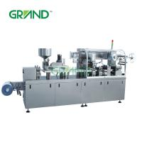 Buy cheap Alu-Alu Pharmaceutical Blister Packaging Equipment For Capsules Tablets Candy DPP-260 from wholesalers