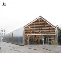 Buy cheap China low cost flat packed container home / prefabricated container house from wholesalers