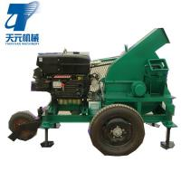 Buy cheap PTO driven mobile disc wood chipper for forest wood log/branch chipping machine from wholesalers