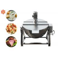 Buy cheap Industrial Kitchen Meat Processing Equipment Planetary Cooking Mixer Machine from wholesalers