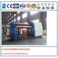 Buy cheap HOT!MCLW12CNC ,  large hydraulic CNC four roller plate bending rolls from wholesalers