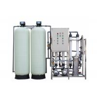 Buy cheap 1.5 Ton Industrial RO Water Treatment Plant / Reverse Osmosis Water Filter Machine For Drinking Water from wholesalers