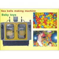 Buy cheap Plastic toy blow moulding machine from wholesalers