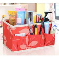 Sewing Multifunctional Foldable Nylon Beige Storage Boxes Home Furniture Use