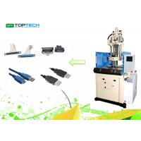 Buy cheap 40 Ton Electric Injection Molding Machine Rotary Double Cylinder Automatic Moulding Machine from wholesalers