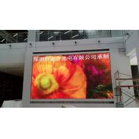 Buy cheap Traffic Round Indoor LED Displays P3 Waterproof Energy Saving Environment Friendly from wholesalers