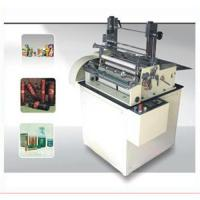 Buy cheap Composite tube labeling machine from wholesalers