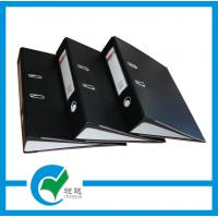 Buy cheap 2 Ring Binder Ring File Folder with Customized Logo and Art Paper Outside from wholesalers