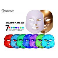 Buy cheap Fight Acne LED Light Therapy Face Mask 7 Color Photon Led Skin Rejuvenation from wholesalers